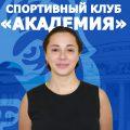 Гладилова Екатерина