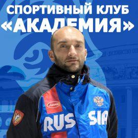 Тишков Юрий