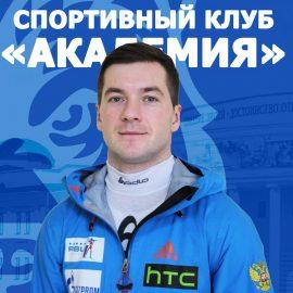 Жернаков Дмитрий