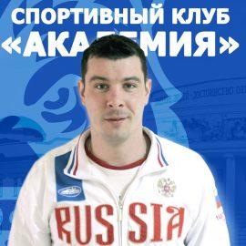Шишкин С.Н.
